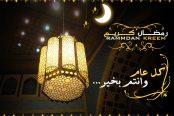 ramadan-diet-174x116.jpg